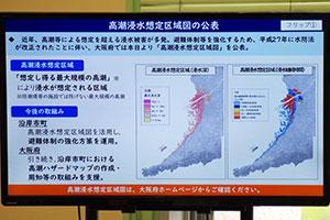 自宅は大丈夫?大阪府が台風による浸水の想定マップを公表