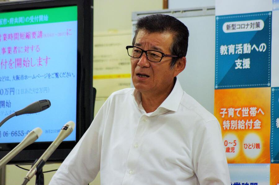 修学旅行について「友人や同級生と初めて旅行して、夜は寝ないといけないけど布団のなかでいろいろな話しながら人生の思い出になる」と話した松井一郎市長(8月20日・大阪市役所)