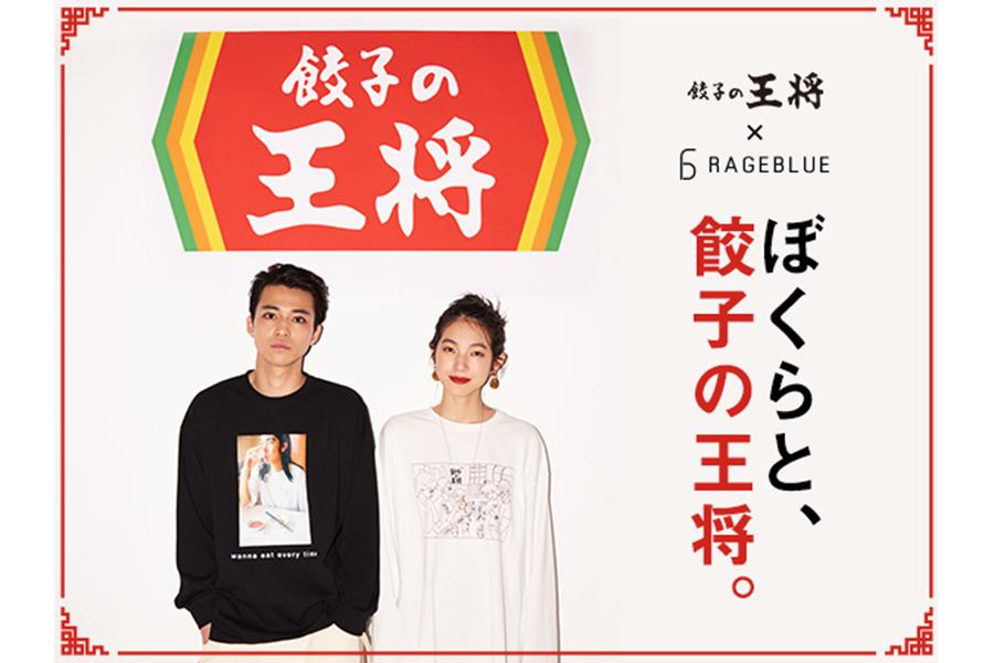 ビジュアルにはモデル・俳優の中田圭祐、モデルの在原みゆ紀を起用