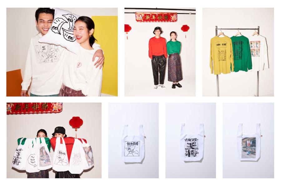 長袖Tシャツ(各3900円)(上段)、マルシェバッグ(各2000円)