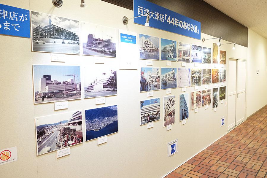 一級建築士・本田明氏が所蔵していた写真を拝借。当時の姿がしのばれる