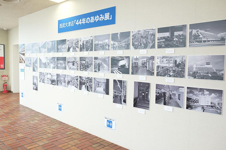 日本建築界の巨匠・菊竹清訓(きくたけきよのり)氏の設計は、日本を代表する建築専門誌『新建築』でも取り上げられた