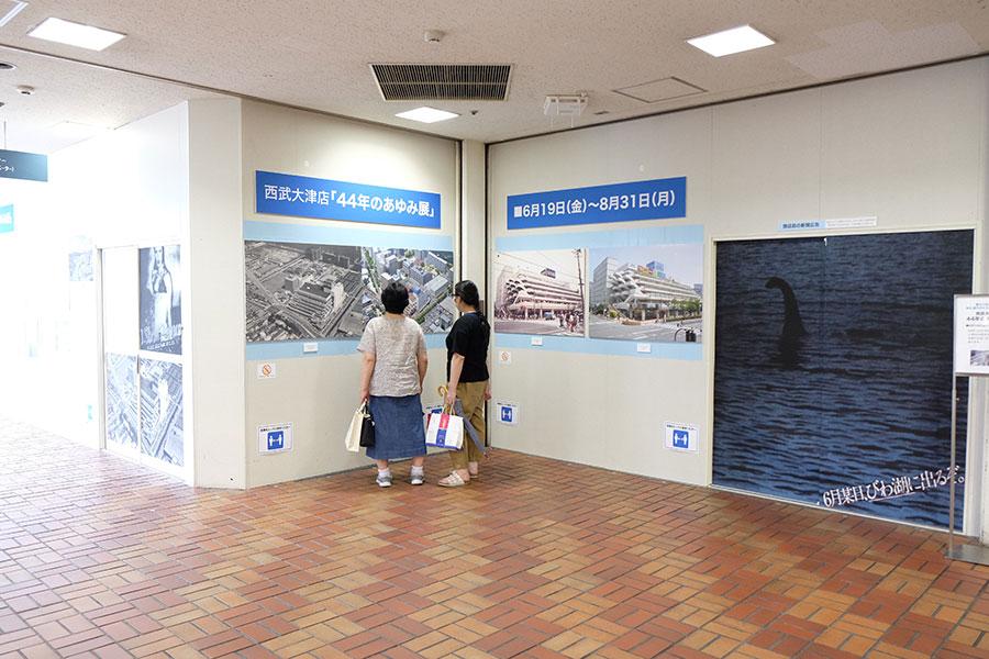 わずかな帰省時間を使って、展示を見に訪れる元滋賀県民もいるそう
