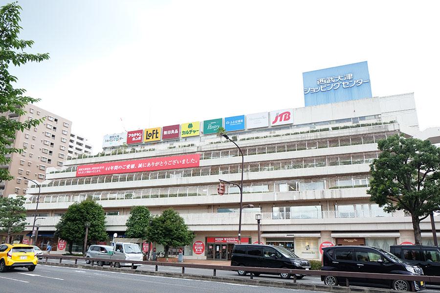 『44年のあゆみ展』が8月31日までおこなわれている西武大津店