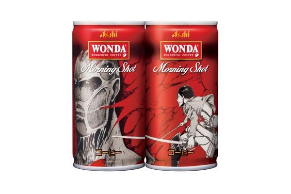 「ワンダ モーニングショット」レア缶は2種©諫山創/講談社