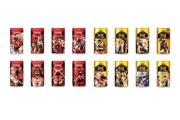 進撃の巨人の缶コーヒー20種、名シーン再現のレア缶も