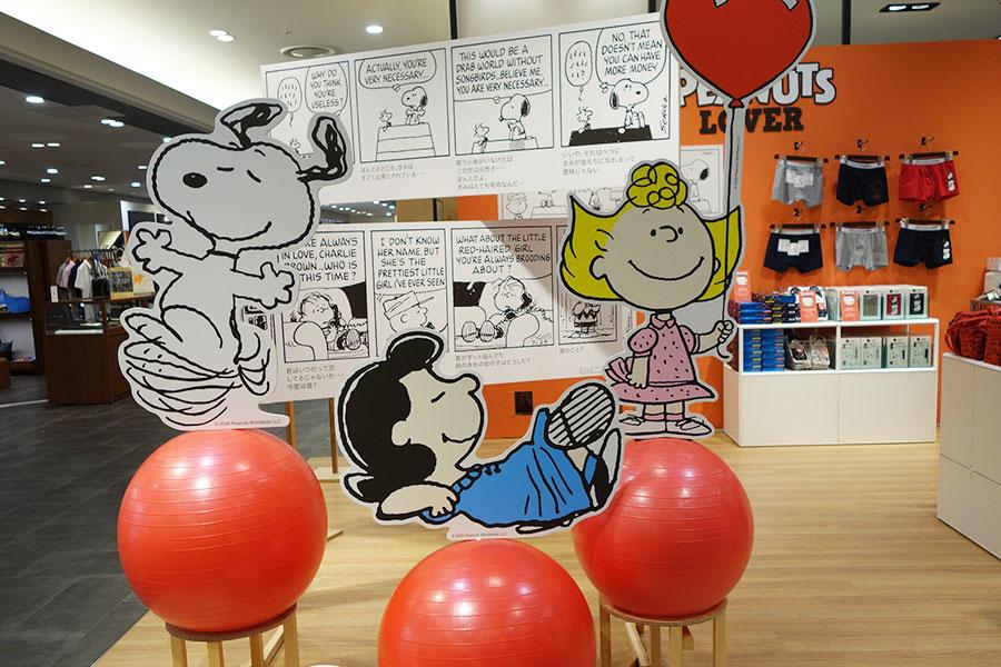 買い物中も癒やされる!? スヌーピー祭が大阪で開幕