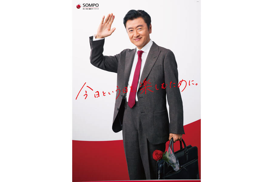 「SOMPOホールディングス」と2020 年 2 月にパートナー契約を結んだ桑田佳祐