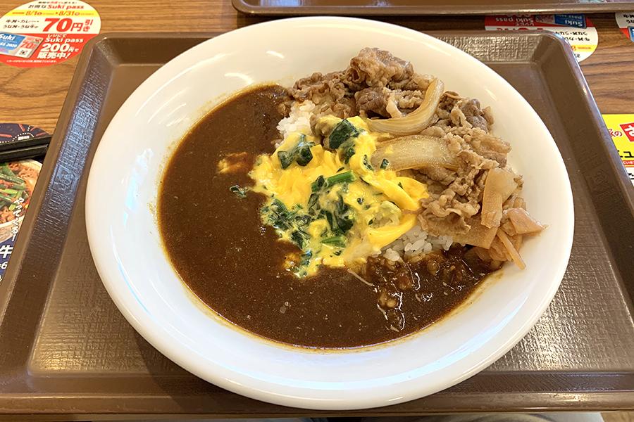 新発売の「横濱オム牛カレー」 並盛790円