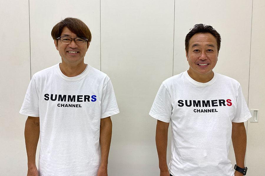 YouTubeチャンネルを開設したさまぁ〜ずの大竹一樹(左)と三村マサカズ