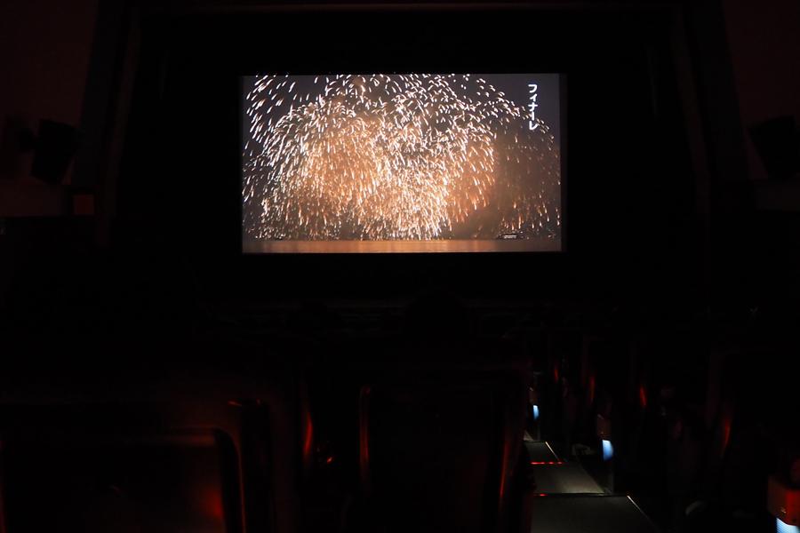 上映会の様子。作品は『花火サラウンド フルハイビジョンで愉しむ日本屈指の花火大会』(制作:シンフォレスト)©2011 Synforest Inc. All Rights Reserved.
