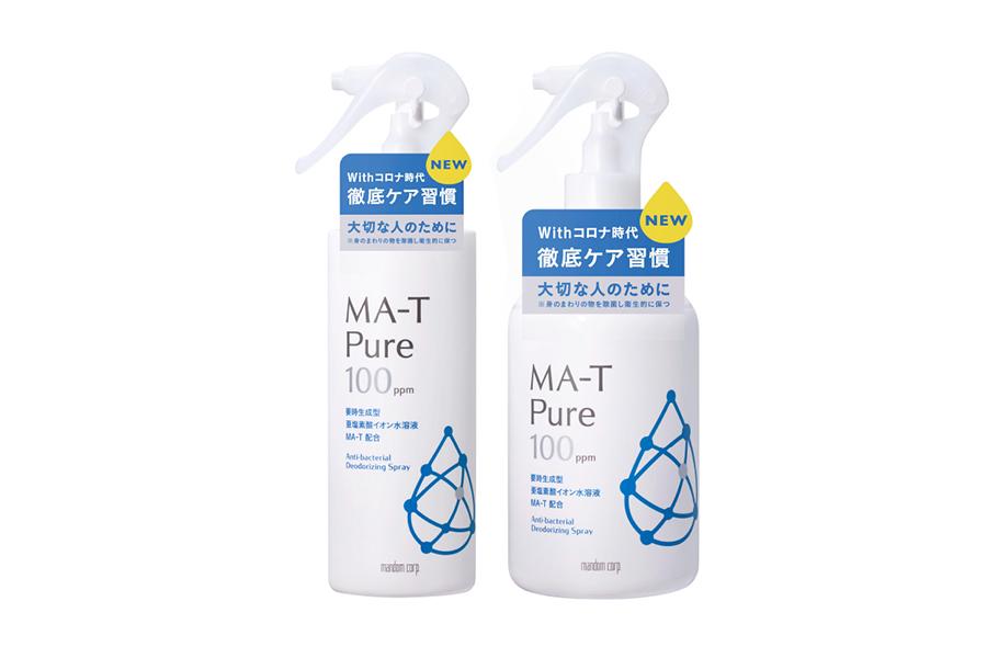 MA−Tってなに? 阪大で発明のメカニズムが新・除菌剤に