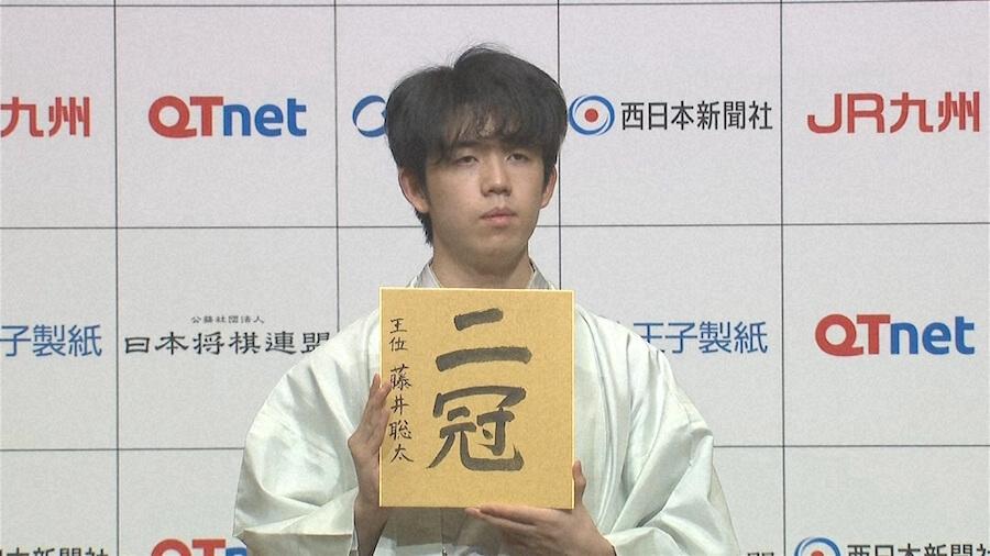 史上最年少で⼆冠を達成した藤井聡太二冠(C)NHK