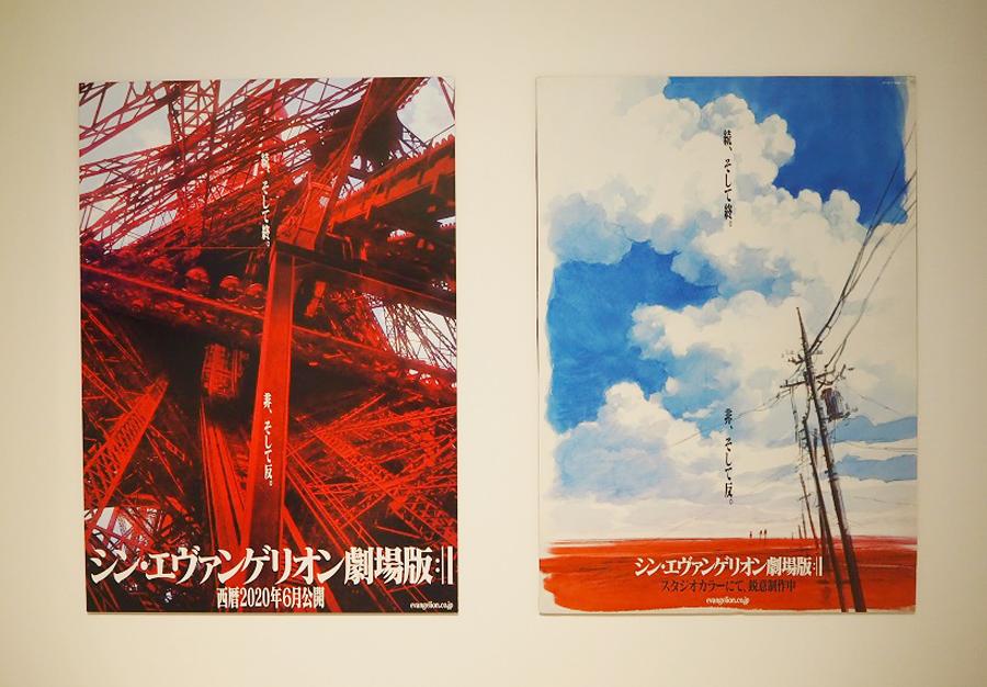 最新作のポスター。右のものは、『新劇場版』第3部『Q』のラストとつながっている(?)とか (C)カラー