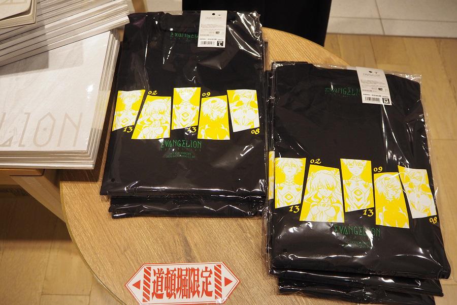 同展限定品「Tシャツ 2020 道頓堀柄」(4180円) (C)カラー