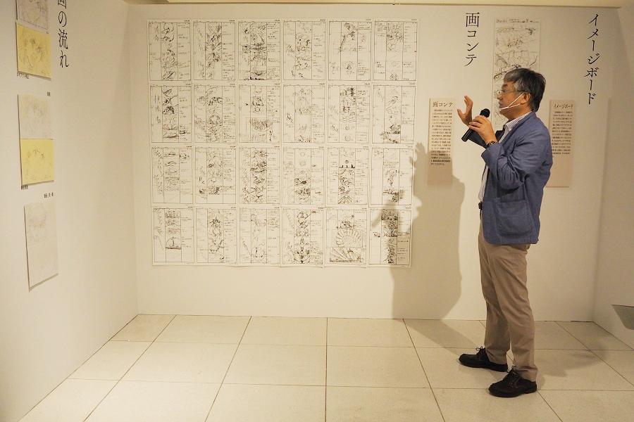 画コンテについて解説する「グラウンドワークス」代表取締役の神村靖宏さん(16日の内覧会の様子)