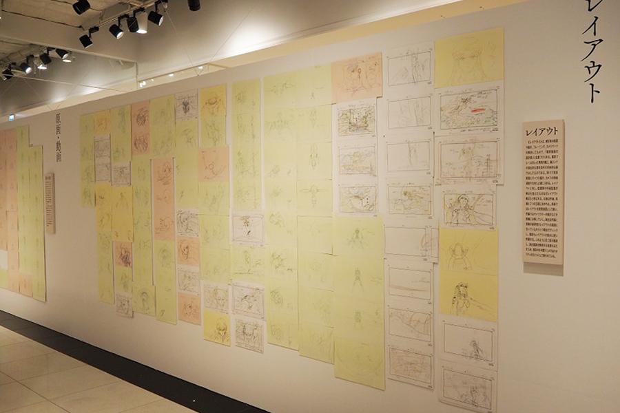 制作過程の貴重なレイアウトを多数展示 (C)カラー