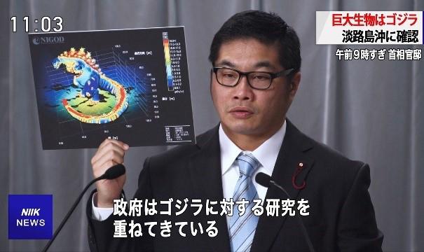 兵庫県出身の松尾諭は政府関係者役として出演