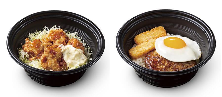 ランチタイム限定販売の「ランチ唐揚げテリタル丼」「ランチハンバーグロコモコ丼」ともに296円
