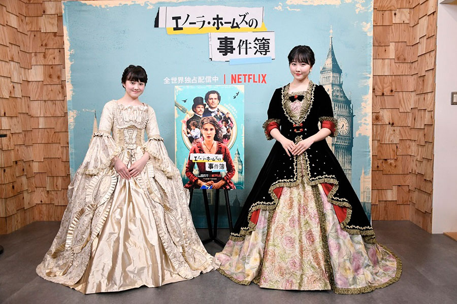 作品の世界観に合わせた英国風ドレスに身を包んで登場した本田望結(右)と紗来。「お姫様になったような気分。最初で最後かもしれないので、嬉しいです」とコメント