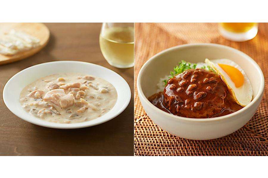 左から「世界の煮込み チキンのクリーム煮」「世界の煮込み ロコモコ」(各390円)