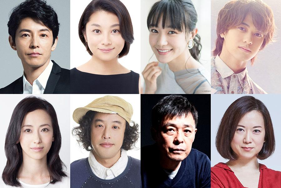 有村架純主演ドラマに豪華キャスト、長男役はキンプリ高橋