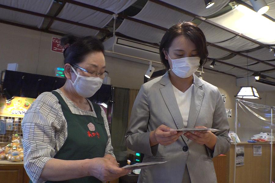 遠山昌子さんは社員と共に商品開発に力を入れる(写真提供:MBS)