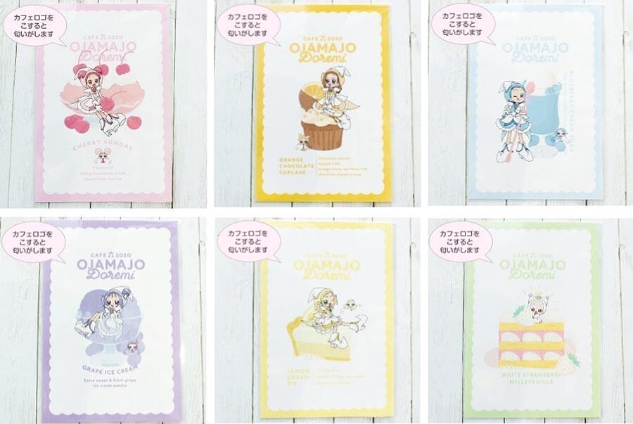 「匂い付きポストカード」(全6種)(各500円)
