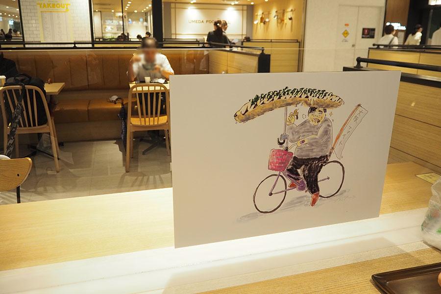 flumpoolの尼川元気のイラストが施されたアクリルパネル(25日・UMEDA FOOD HALL)