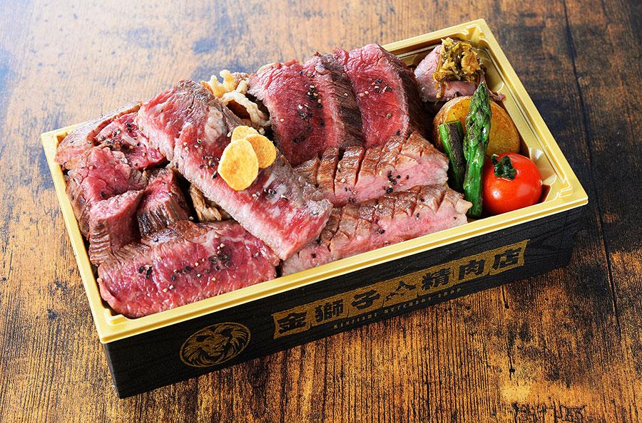 大阪店で、10月7日から13日に登場する「金獅子精肉店」の北海道産牛カイノミ入7種盛ステーキ弁当2430円。各日50食限定