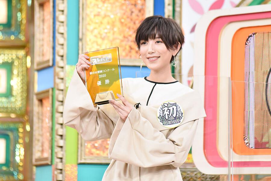 9月24日放送の『プレバト!!』に登場した光宗薫(写真提供:MBS)