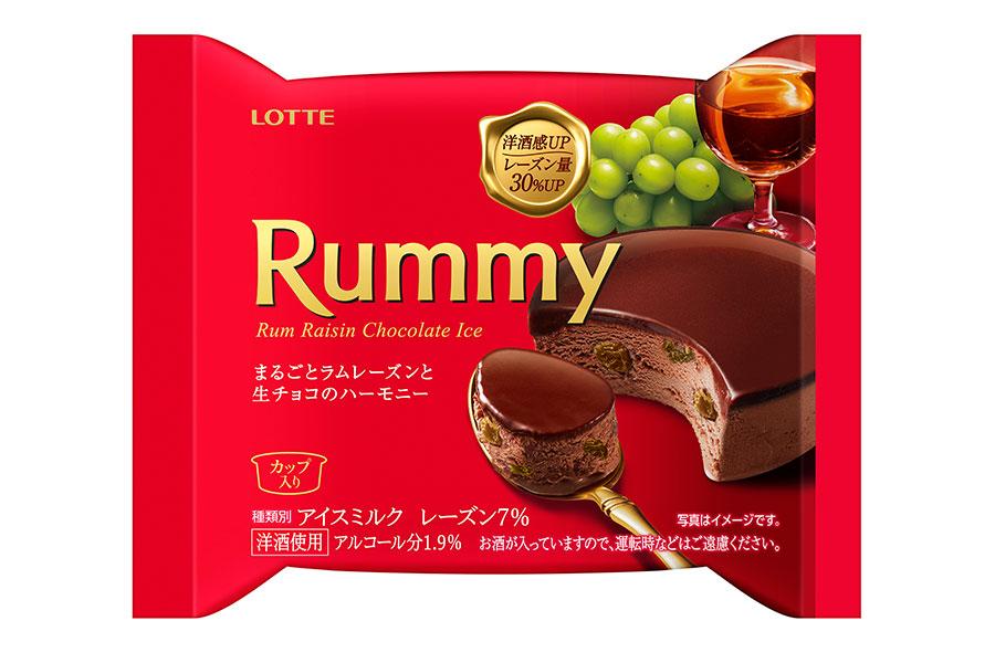 冬季限定「ラミーチョコアイス」(230円・税別)