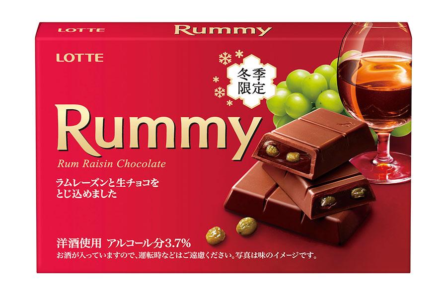 10月13日発売の「ラミー」(200円前後・税別)