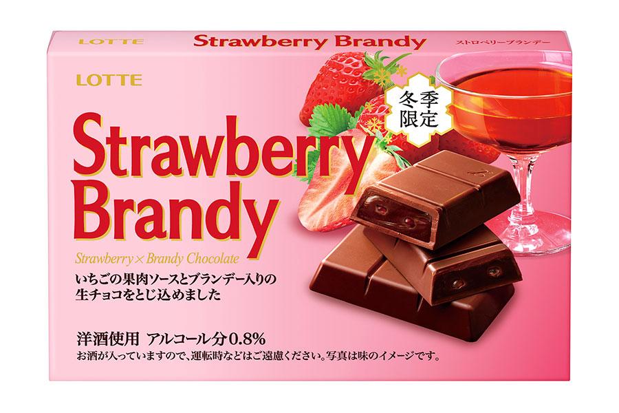 10月27日に発売される冬季限定「ストロベリーブランデー」(200円前後・税別)