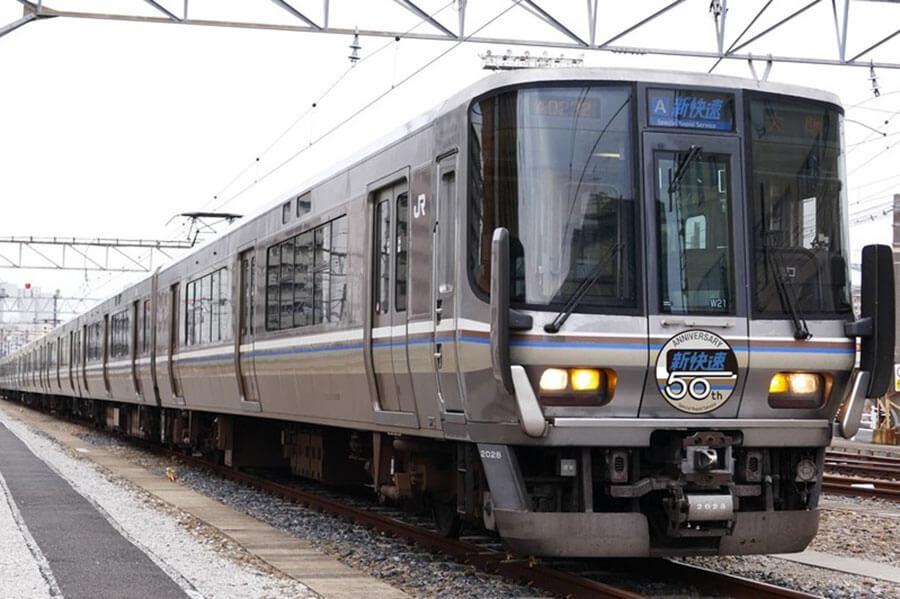「Aシート」列車ヘッドマーク掲出イメージ