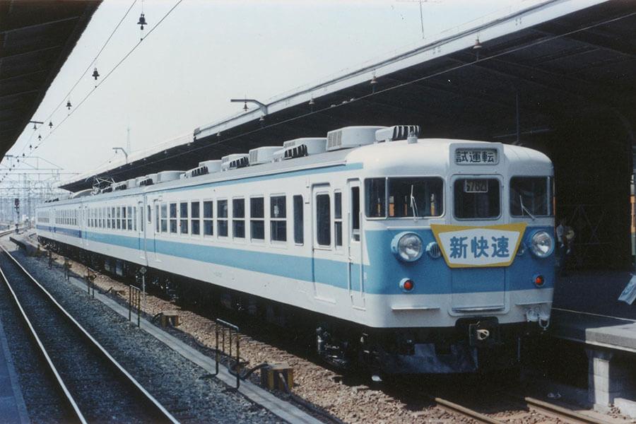 「ブルーライナー」の愛称で親しまれた2代目153系 提供:京都鉄道博物館