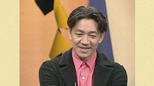 25年前のカルチャー番組、坂本龍一スペシャルが再放送