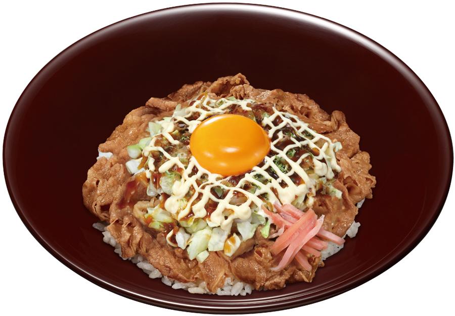 すき家「お好み牛玉丼」並盛520円