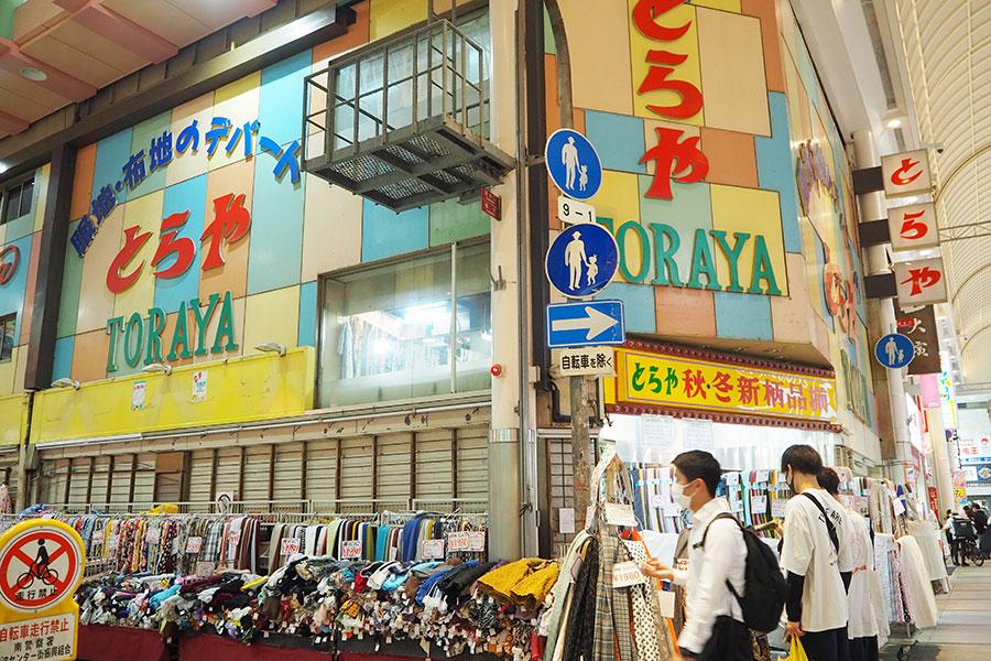 難波の老舗手芸店が年末に閉店…コスプレイヤーから嘆きの声