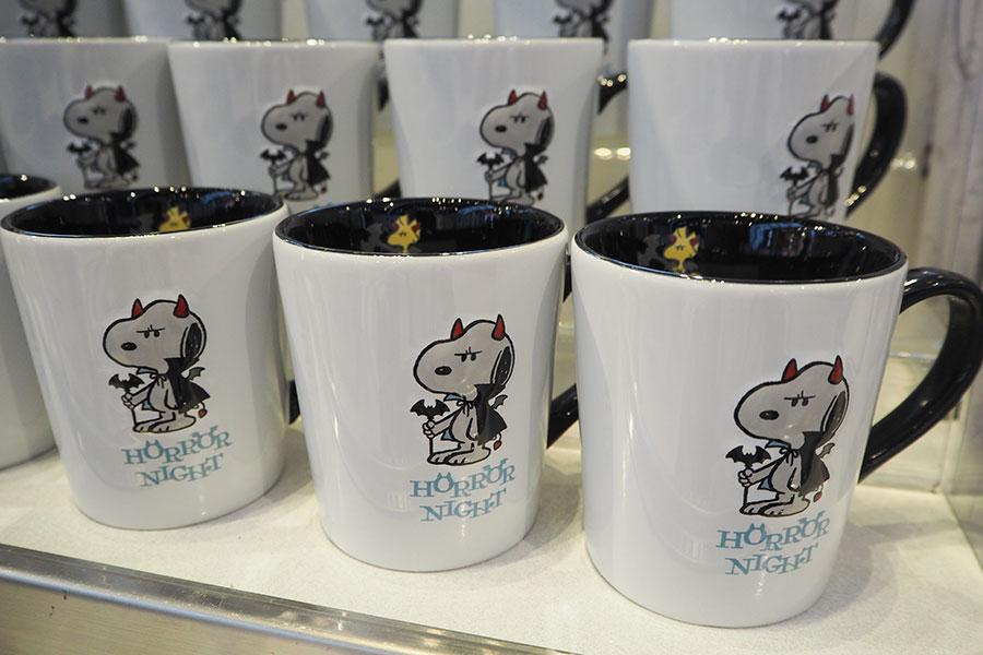 マグカップ(1500円)