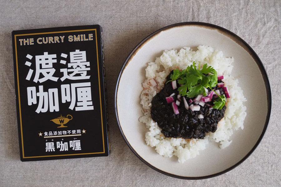 渡邊咖喱の「黒カリー」(写真は盛り付け例)