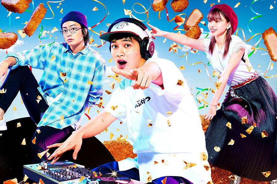 10月30日に公開される映画『とんかつDJアゲ太郎』(左から)伊藤健太郎、北村匠海、山本舞香