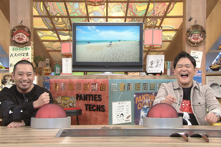 ネイチャー相席旅を体験する小島瑠璃子を見守る千鳥 (C)ABCテレビ