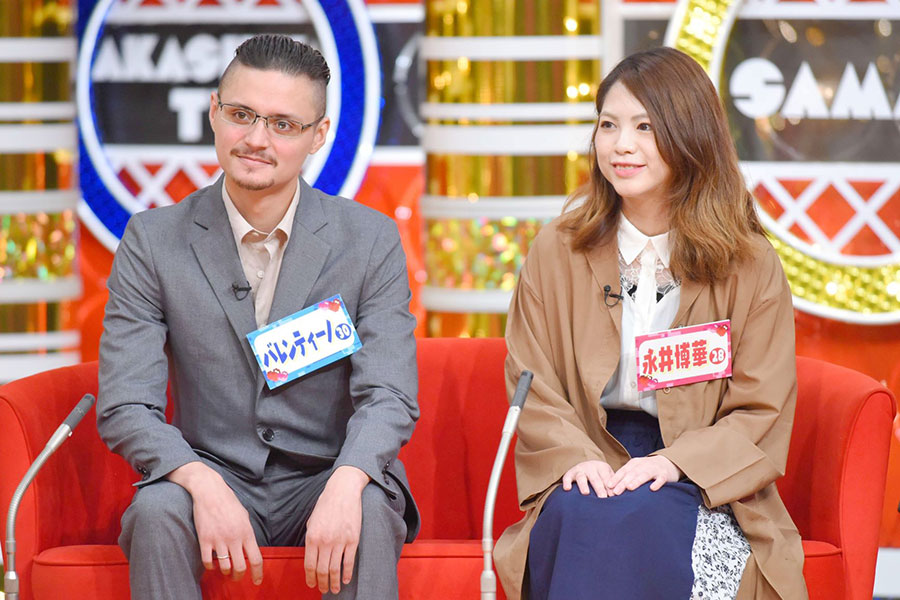 国際カップルのバレンティーノさん(左)と永井博華さん(右)写真提供:MBS