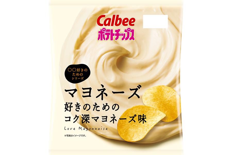 ローソン限定、カルビー「ポテトチップス マヨネーズ好きのためのコク深マヨネーズ味」173円