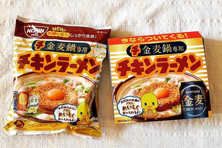 金麦シリーズの6缶パックには「チ金麦鍋専用チキンラーメン」が1袋、24本ケースには2袋ついてくる!