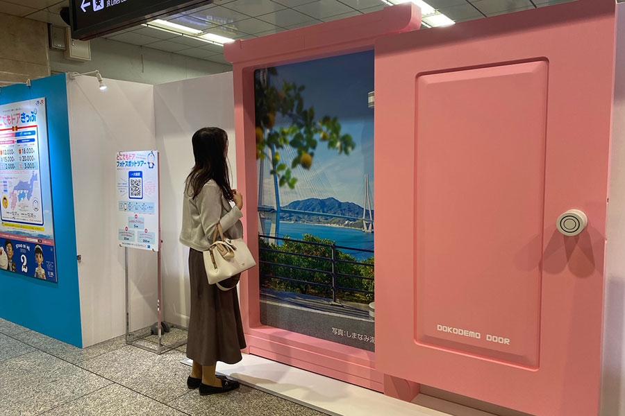 JR大阪駅に登場したどこでもドア