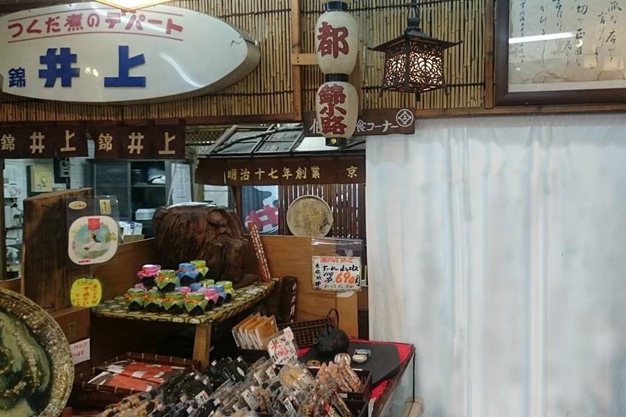 12月14日に閉店した「井上佃煮店」。お店があった場所には閉店のお知らせから、復活のお知らせへと変わっているそう