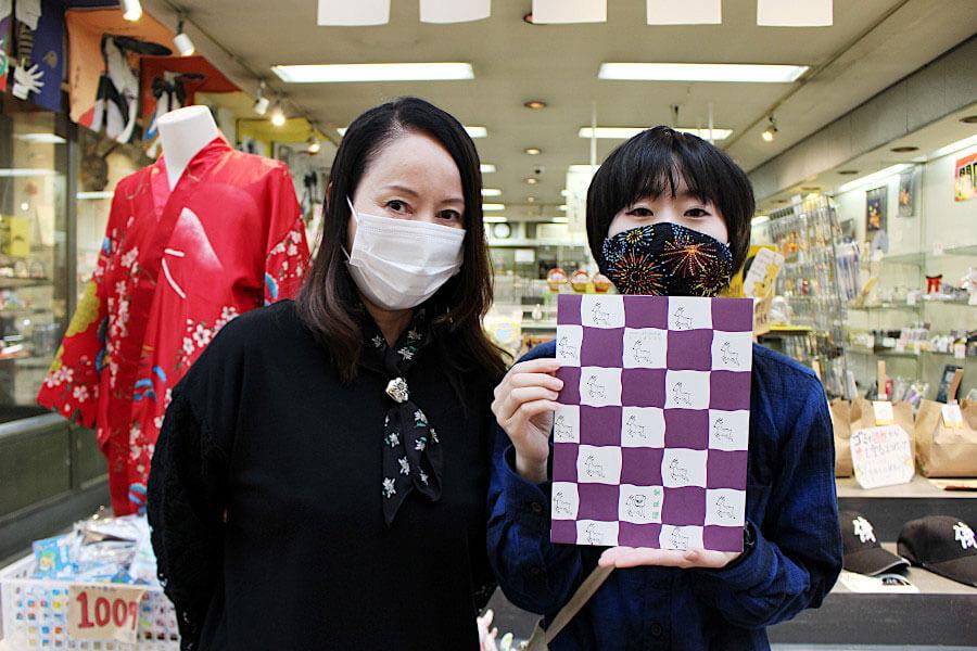 最後に通販されることになった「サンリオのキティとコラボした奈良と福泉堂バージョンの限定ミニエコバッグ」は、福泉堂を代表する市松模様の包装紙をベースにデザイン