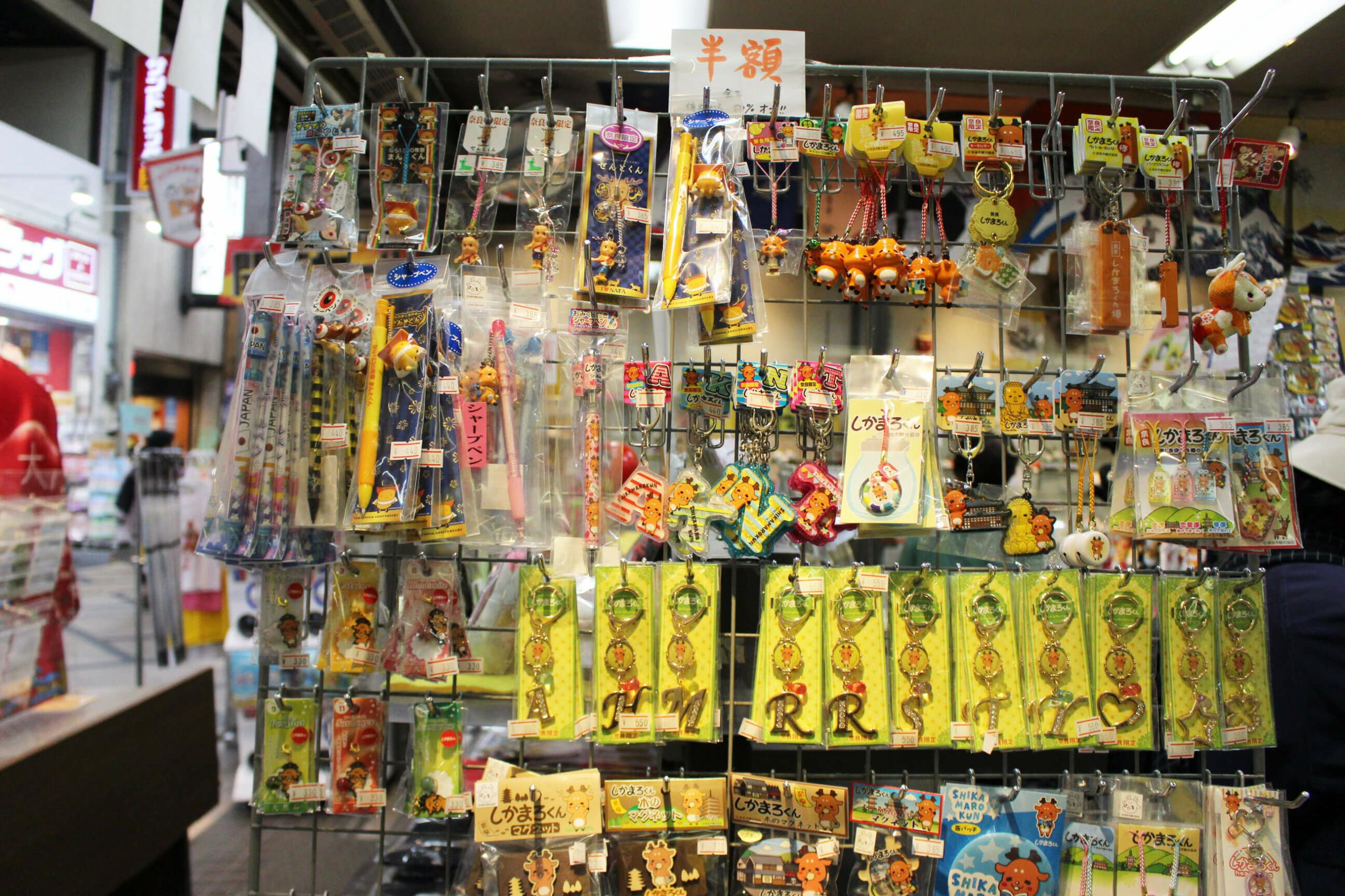 奈良市観光協会公式ゆるキャラ「しかまろくん」グッズの種類が豊富なことで知られていた